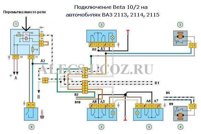 Фото №25 - проводка стеклоподъемников ВАЗ 2110